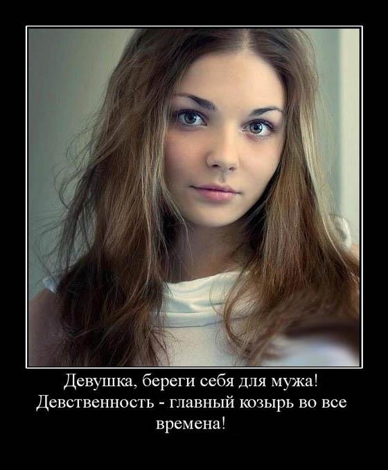 polnometrazhniy-pornofilm-luka-mudishev