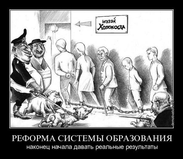 http://www.fhotm.kpi.ua/news/demotivators/003069.jpg